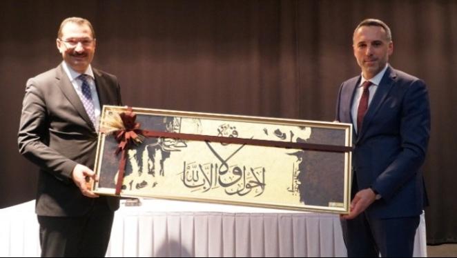 AK Parti Sakarya'da yeni il yönetimi tanıtıldı
